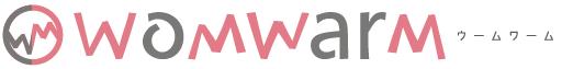 使い捨て布ナプキン womwarm ~ウムワーム~ 公式通販サイト